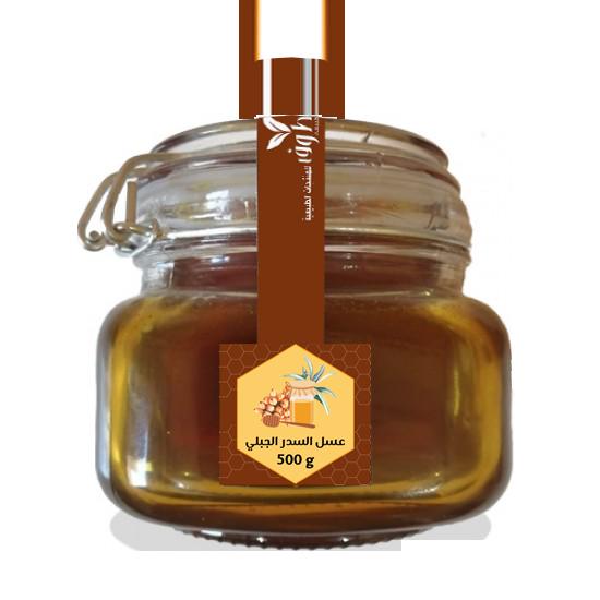 عسل سدر جبلي عصيمي اصلي 500 جرام