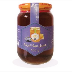 عسل حبة البركة 500 جرام