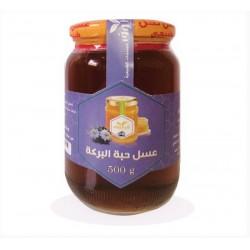 Black seed Honey 500 grams