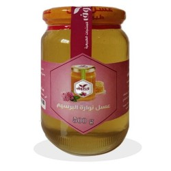 Organic Clover flower Honey 500 grams
