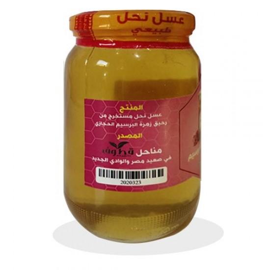 Organic Clover flower Honey 500 grams