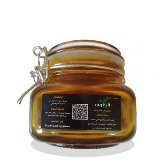 Original Sidr Honey 500 gram
