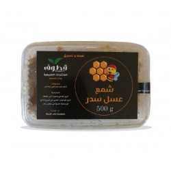 Original Sidr Honey wax 500 gram