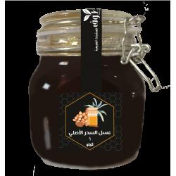Original Sidr Honey 1 kilo