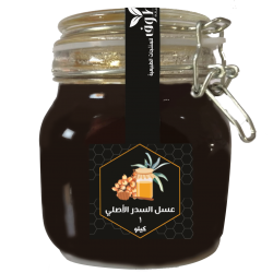Original Sidr Honey 1 kilo