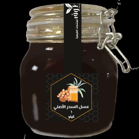 عسل السدر الجبلي الاصلي 1ك