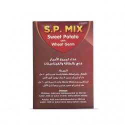 The nutritional supplement S.P Mix